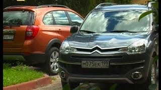 Citroen C-Crosser vs Chevrolet Captiva - Тест-Драйв