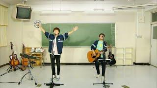 ゆずオンラインツアー<YUZU ONLINE TOUR 2020 AGAIN>DAY2:思春期 ダイジェスト映像
