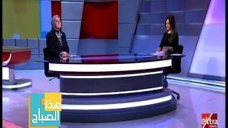 فيديو.. نائب وزير الصحة: الزواج المبكر كارثة