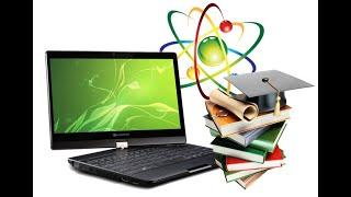 Урок №2 ПО компьютера 9 класс