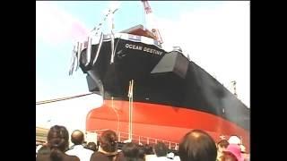 6月19日に広島県福山市のツネイシホールディングス 常石造船カンパニー...