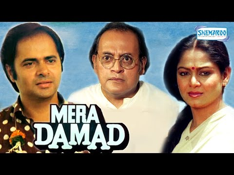 Mera Damad - Farooque Sheikh - Zarina Wahab - Superhit Comedy Movies