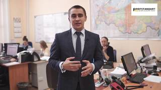 На 130 000 рублей компания может быть оштрафована за каждого необученного сотрудника