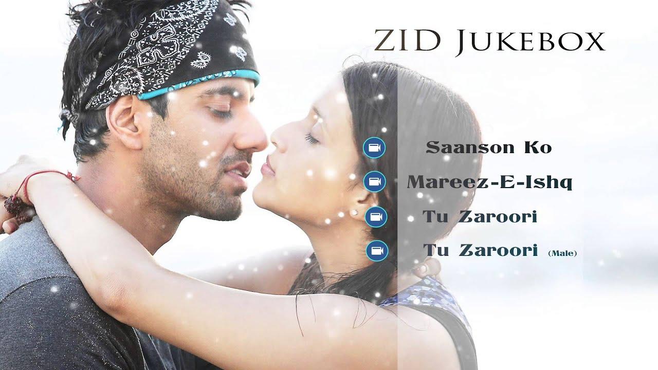 All new pictures song punjabi 2020 list mr jatt.com