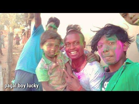 Happy Holi // Masti Time #Pagalboylucky Santhali Babu