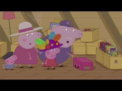 Peppa Pig - Granny and Grandpa s Attic (42 episode / 2 season) [HD]из YouTube · Длительность: 4 мин31 с