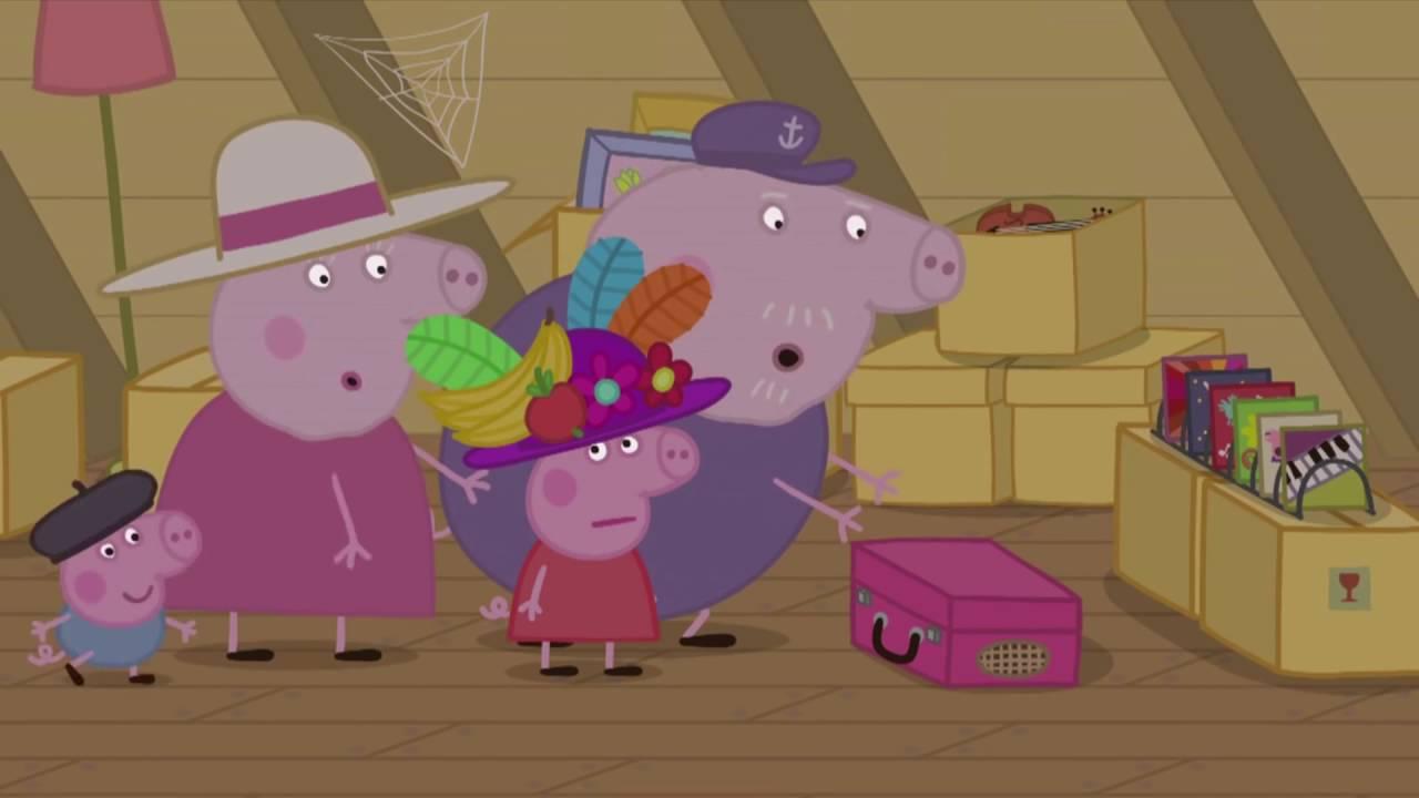 Peppa Pig - Granny and Grandpa's Attic (42 episode / 2 season) [HD]