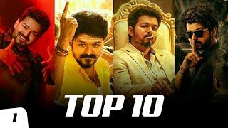 Top 10 Vijay Thalapathy Mass Bgm Ringtones Ft. Mersal, Kaththi, Theri, Bigil, Sarkar | Bgm Ringtone
