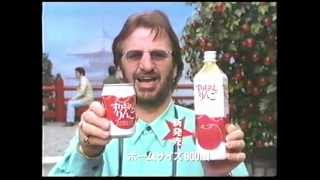 "Japanese TV commercial 1996 ""ringo"" means ""apple"", ""sutta"" means ""g..."