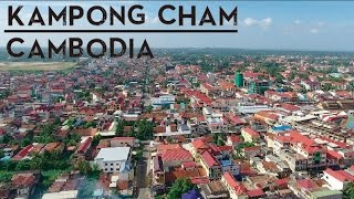 Kampong Cham DRONE FOOTAGE   カンボジア コンポンチャム空撮