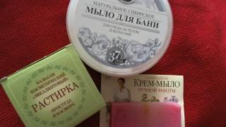 Покупки: рецепты бабушки Агафьи