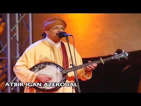 Oudaden Aya Tbir Igan Azrwal Music Tachlhit Tamazight Souss اغنية امازيغية مغربية جميلة Youtube