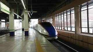 大宮駅 新幹線ホーム はくたか 到着