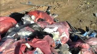 النفايات في تونس:منظومة فاسدة... وضحايا بالآلاف !