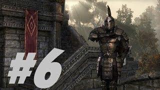 Elder Scrolls Online Яките брони