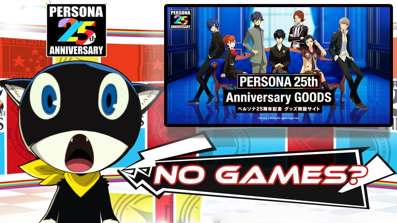 Download Persona 25th Anniversary is Here