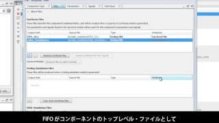 Qsys Component Editorを使用したQsysカスタム・コンポーネントの作成方法