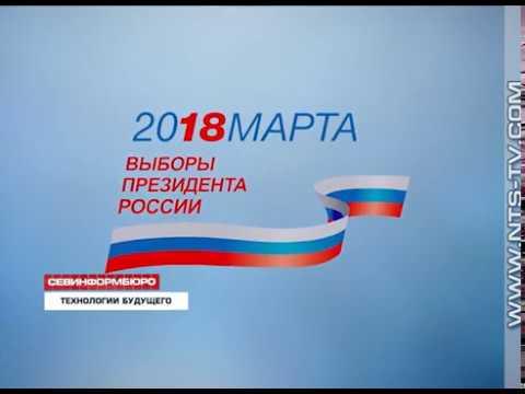 10.01.2018 Предварительные результаты