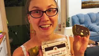 Яблочный Сыр | Распаковка и обзор