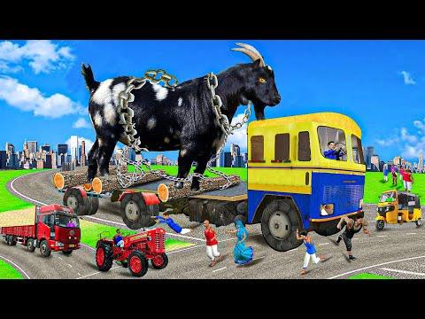 जादुई विशाल बकरी Magical Giant Goat Rescue Story हिंदी कहानियां 3D Hindi Kahaniya Stories