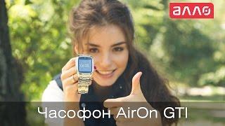 Видео-обзор смарт-часов AirOn GTi
