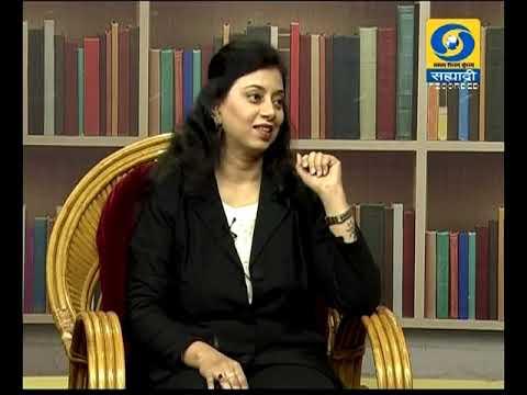 Dr. Samir Khaire - Aarogya Sampada - दातांचे आरोग्य आणि घ्यावयाची काळजी 24.01.2020