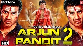 Arjun Pandit 2 Official trailer | Karan Deol | Sunny Deol | नई एक्शन फिल्म | Arjun Pandit 2 Trailer
