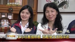 雲林新聞網-斗六繁星出爐