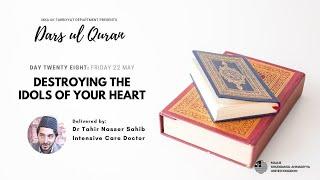 Daily Dars ul Quran #28: Destroying the Idols of your Heart #Ramadan2020