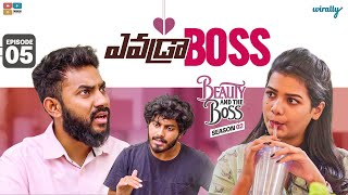 Beauty and The Boss || S02 Ep 05 || Evadra Boss || Wirally Originals || Tamada Media