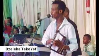 "Abera baria ""ጥዑማት ዛንታ "" Eritrean guayla  2017 part 6"