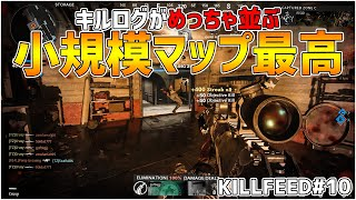 【CoD:BOCW】小規模マップは最高だった件 / small map is the BEST【Killfeed#10】