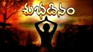 Sri Surya Narayana Murthy | Importance | Archana | Shubha Dinam | Bhakthi TV