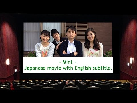 asian movie with english subtitle