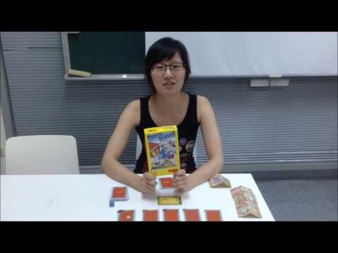 [桌遊影片] Ruby介紹犀牛超人 (Ruby introducing Super Rhino)