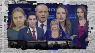 Свежие фейки и перлы от СМИ «Новороссии» — Антизомби, 04.11.2016