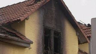 Пожар в Германии унес жизни семерых детей