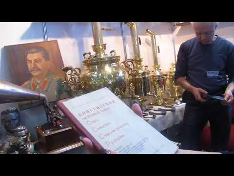 Книги родом из СССР. Книжный развал на выставке Клинок!Букинистические советские антикварные книги!!