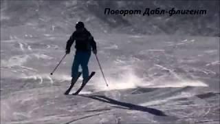 Категория А Нли Горнолыжный Спорт