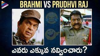 Brahmanandam VS Prudhvi Raj   Race Gurram   Jakkanna   Latest Telugu Movie Comedy Scenes