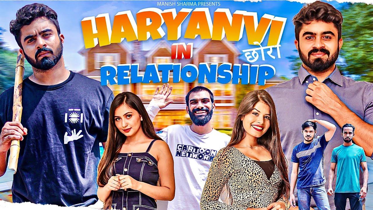 Haryanvi Chora In Relationship || Half Engineer