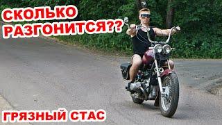 Максимальная скорость УРАЛА Грязный Стас