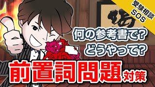 今回とりあげたアンケートを実施してた動画はコチラから→ https://youtu...