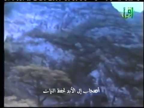 ابتهال لا اله الا الله - الشيخ سيد النشقبندي