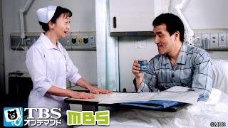 医学雑誌の記者・新田(関秀人)が高間病院を取材に訪れた。園絵(中村玉緒)...