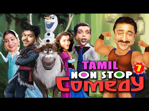 Tamil Comedy Scenes || Tamil Full Length Comedy Collections Vol.7  || Best Comedy Scenes