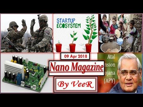 9 April 2018 - PIB, Yojana, AIR News-Nano Magazine-Atal Pension Yojana,Core sector- Current Affairs