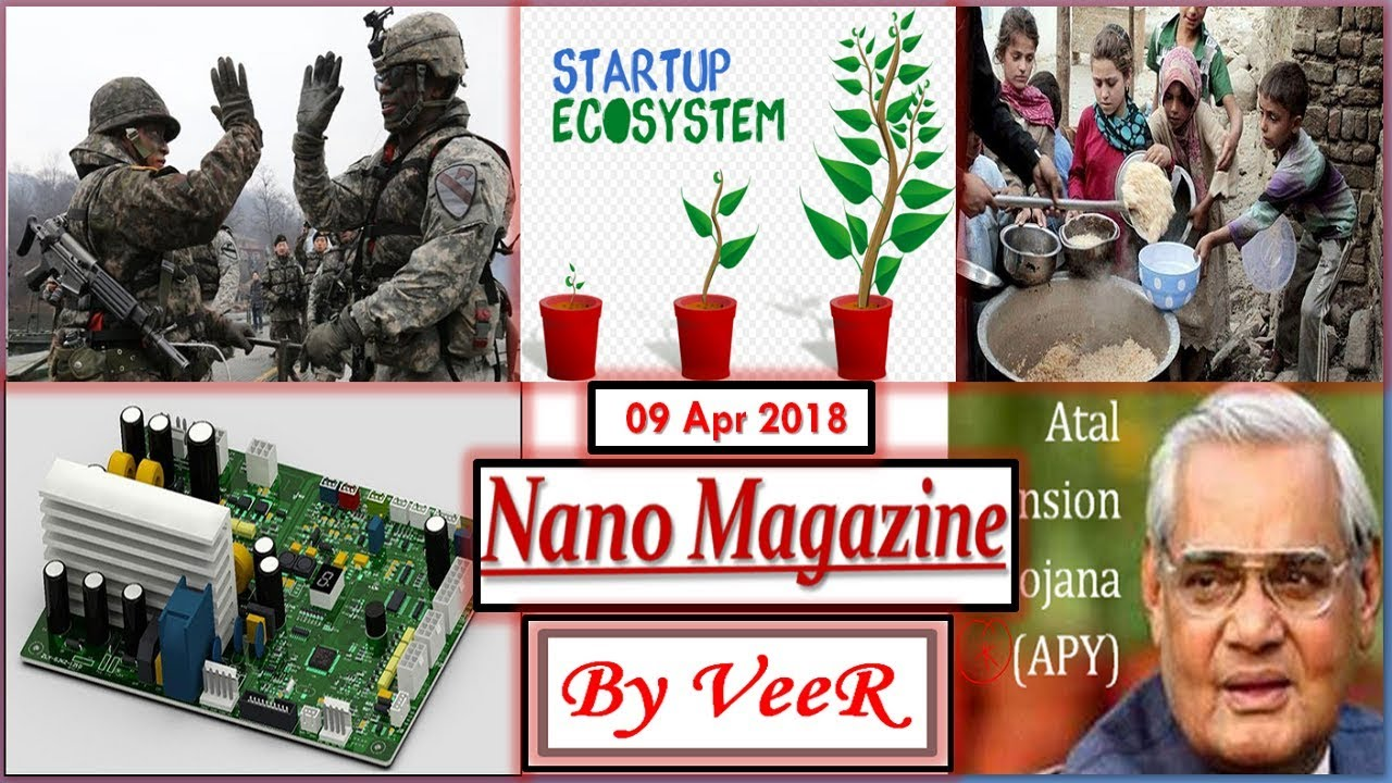 9 April 2018 - PIB, Yojana, AIR News-Nano Magazine-Atal Pension Yojana,Core  sector- Current Affairs