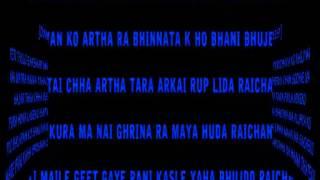Mero Awaaz by Litl' Yardy (feat.DiMpLest Suren & Nire) with Lyrics