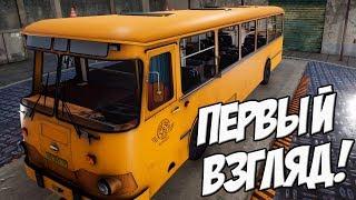 Новый Симулятор Автобуса! Первый Взгляд! Bus Driver Simulator 2019
